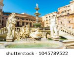 the praetorian fountain ... | Shutterstock . vector #1045789522