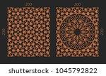 laser cutting set. woodcut... | Shutterstock .eps vector #1045792822