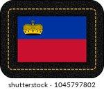 flag of liechtenstein. vector...   Shutterstock .eps vector #1045797802