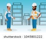 under construction design | Shutterstock .eps vector #1045801222