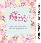 happy mother's day text... | Shutterstock .eps vector #1045802308