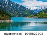 view of kurobe dam. the kurobe... | Shutterstock . vector #1045823308