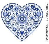 scandinavian folk heart vector...   Shutterstock .eps vector #1045824862