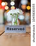 reserved metal plate on the...   Shutterstock . vector #1045830355