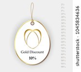 """easter price tag """"gold discount""""... 