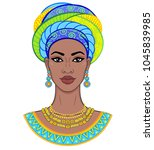 african beauty. animation... | Shutterstock .eps vector #1045839985