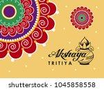 akshaya tritiya festival design ... | Shutterstock .eps vector #1045858558