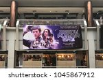 """Small photo of Bangkok, Thailand - March 10, 2018: Standee of an American science fiction action adventure film produced and directed by Steven Spielberg """"Ready Player One"""" displays at the theater."""