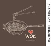 wok  chinese noodles  wok with... | Shutterstock .eps vector #1045867942