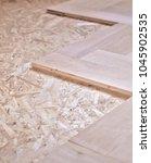 wooden floor installation  ... | Shutterstock . vector #1045902535