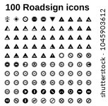 road sign icon set | Shutterstock .eps vector #1045903612