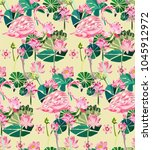 cute summer pattern with... | Shutterstock .eps vector #1045912972