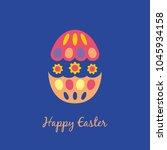 easter egg illustration. happy... | Shutterstock .eps vector #1045934158