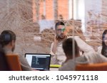startup business  young... | Shutterstock . vector #1045971118