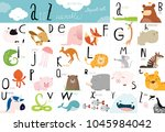 alphabet table with every... | Shutterstock .eps vector #1045984042