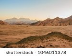 connection valley in dahab city ... | Shutterstock . vector #1046011378