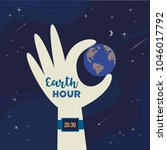 earth hour day concept. stop... | Shutterstock .eps vector #1046017792