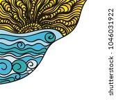 sea and sun. vector illustration | Shutterstock .eps vector #1046031922