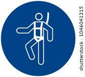 mandatory sign vector   wear... | Shutterstock .eps vector #1046041315