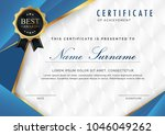 certificate template with... | Shutterstock .eps vector #1046049262