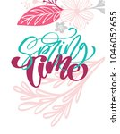 spring time hand drawn text and ... | Shutterstock . vector #1046052655