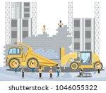 under construction design | Shutterstock .eps vector #1046055322
