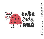 vector illustration  cute bug ... | Shutterstock .eps vector #1046056102
