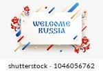 russian background place for... | Shutterstock .eps vector #1046056762