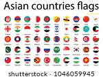 asian countries flags vector... | Shutterstock .eps vector #1046059945
