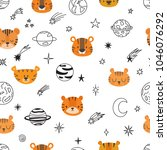 cute space seamless pattern... | Shutterstock .eps vector #1046076292
