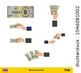 set of thai baht banknote....   Shutterstock .eps vector #1046081002