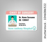 doctors id card with house... | Shutterstock .eps vector #1046086522