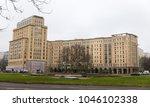 Small photo of BERLIN, GERMANY - DECEMBER 16, 2017: DDR Buldings in Karl Marx Allee, Strausberger Platz