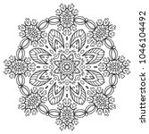 mandala isolated design element ... | Shutterstock .eps vector #1046104492