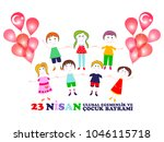23 april  children s day.... | Shutterstock .eps vector #1046115718