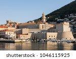 Dubrovnik  Croatia  July 20...