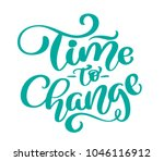 vector vintage text time to... | Shutterstock .eps vector #1046116912