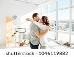 free time together. happy... | Shutterstock . vector #1046119882