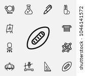 set of 12 editable teach icons...