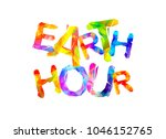 earth hour. vector inscription... | Shutterstock .eps vector #1046152765
