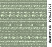 seamless tribal pattern with... | Shutterstock .eps vector #1046153305