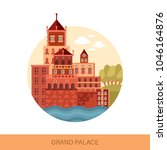 grand royal palace building... | Shutterstock .eps vector #1046164876