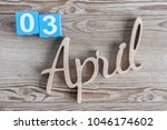 april 3rd. day 3 of april month ... | Shutterstock . vector #1046174602