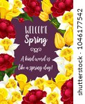 welcome spring greeting card... | Shutterstock .eps vector #1046177542