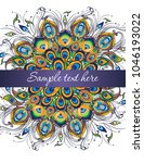 invitation card templates with... | Shutterstock .eps vector #1046193022