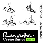 4 Ramadhan Kareem vectors (translation: Generous Ramadhan) in iranian moalla arabic calligraphy style. Ramadhan or Ramazan is a holy fasting month for Muslim/Moslem.