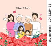 happy family illustration | Shutterstock .eps vector #1046229436