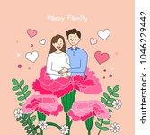happy family illustration | Shutterstock .eps vector #1046229442