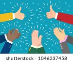 hand claps. clapping... | Shutterstock .eps vector #1046237458