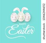 happy easter poster  typography ... | Shutterstock .eps vector #1046244652